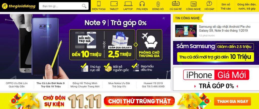 thuong-mai-dien-tu-2