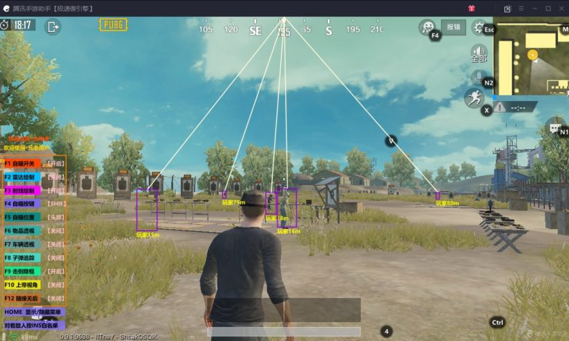 hack pubg mobile vng